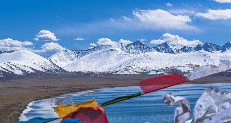 Tibet With Nam Tsho Lake