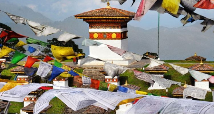 Bhutan Gangtey Gogona Tour Trekking