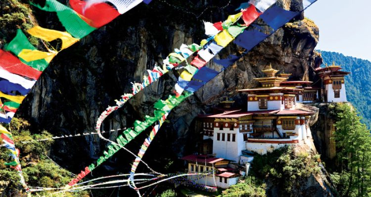 Bhutan's Valley Of Happiness