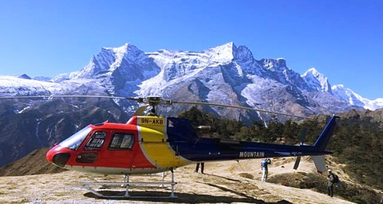 Everest Tours And Travel Point